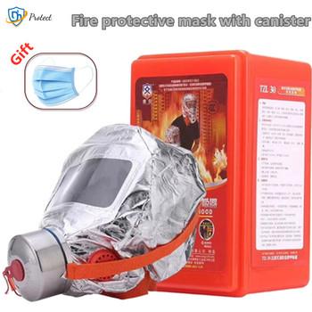 Nowa maska do ewakuacji przeciwpożarowej maska bezpieczeństwa 30 minut ochronna ochrona przeciwpożarowa Respirator pył węglowa maska do ochrony dróg oddechowych praca w domu tanie i dobre opinie CN (pochodzenie) Bezpieczeństwa pożarowego