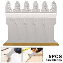 5 個多機能バイメタル精密鋸刃の振動マルチツール鋸刃の Renovator ため電源切断マルチマスターツール