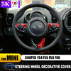 3PCS For MINI COOPER F54 F55 F56 F60 Countryman Clubman Steering Wheel Panel Multimedia button Sticker Decal Cover Sticker Case review