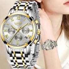 Часы lige женские кварцевые под розовое золото роскошные брендовые