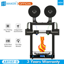 Jgmaker artist-d idex dupla extrusora independente 3d impressora unidade direta 32bit placa-mãe volume de impressão 300*300*340mm