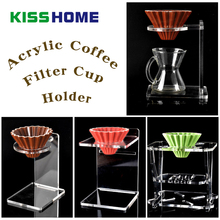 Coffee Acrylic Filter Cup Holder Detachable Hand Pour Rack For V60 Drip Household Kitchen Accessories