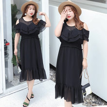 2019 Summer New Plus-sized Women's Chiffon One-piece Dress Sweet Strapless Skirt Korean-style Fat Mm Dress A008(China)