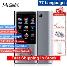 "Boeleo W1 AI Voice Photo Translator 2,"" сенсорный экран 4G wifi 8 Гб памяти 2080 мАч 77 языков путешествия бизнес OTG перевод"