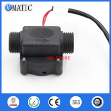 High Quality VC668 Indicator Sensor Faucet Conceal Toilet Flusher Electronic Water Flow Switch Water Flow Control Switch