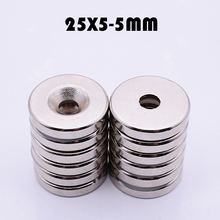 Hot Sale 20pcs 25 x 5 mm Hole 5mm N35 Super Strong Permanet Round Neodymium Countersunk Ring Magnet Rare Earth Magnets 25*5-5 mm