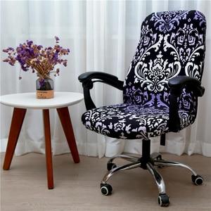 Image 4 - สำนักงานหมุนเก้าอี้คอมพิวเตอร์ยืดหยุ่นเก้าอี้Anti สกปรกถอดออกได้เก้าอี้ยกสำหรับห้องประชุมที่นั่งฝาครอบ
