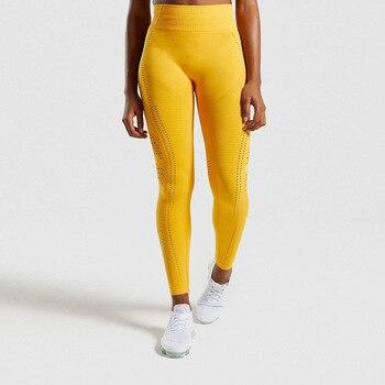 Ψηλόμεσο Αθλητικό Γυναικείο Κολάν Γυναικεία Παντελόνια Ρούχα MSOW