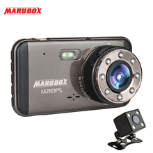 Marubox m260ips carro dvr traço câmera completa hd 1920x1080 lente dupla dashcam com câmera retrovisor para gravação de vídeo do carro registrador