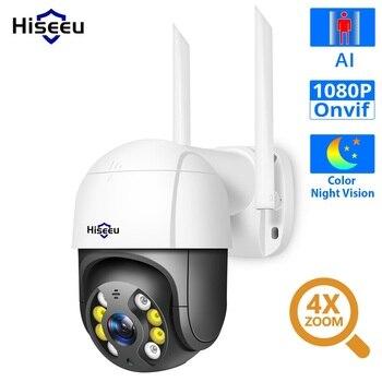2MP PIZ IP WIFI Camera Speed Dome Wireless 1080P ONVIF Outdoor 4X Digital Zoom Audio Network CCTV Surveillance AI Hiseeu - discount item  46% OFF Video Surveillance