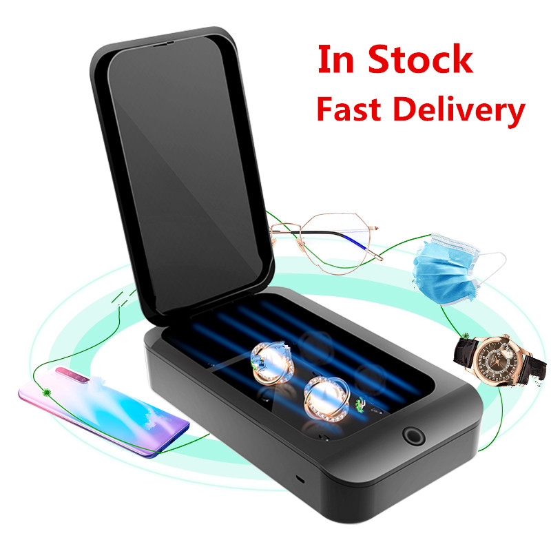 Portable Double UV Sterilizer Box Ultraviolet Sterilizer For Phone Masks Jewelry Safety Hygiene Good Sealing