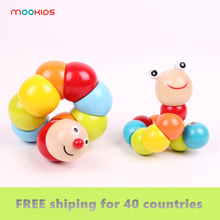 цена на Free Shipping Classic Creative DIY Baby Kid Twist Caterpillar Wooden Mulitcolor Toy Educational Gift Puzzle