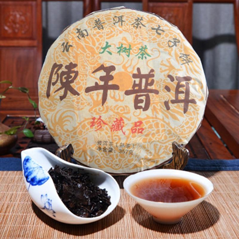 Old Pu'er Tea 357g Chinese Tea 2008 Year Yunnan Ripe Pu'erh Tea Aged Shu Pu-erh Best Organic Tea For Lose Weight Health Food