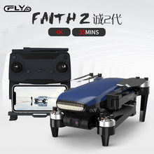 100% oryginalny 4K Drone 3 osi Gimbal HD Gamera profesjonalny dron bezszczotkowy silnik RC odległość lotu 5KM VS F11 PRO