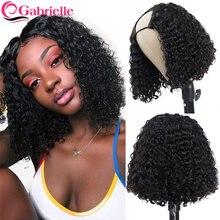 Parrucca per capelli umani con parte a U per capelli neri per donne nere parrucche corte ricce crespi brasiliane colore naturale capelli Remy densità 150%