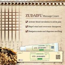 ZUDAIFU YIGANERJING кремы массаж мышц крем ревматоидный анальгетический артрита боли в суставах боли в спине снятие