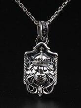 Colgante tailandés de plata de ley S925 para hombre, collar de moda Retro Hip Hop, colgante de cabeza de león dominante con personalidad