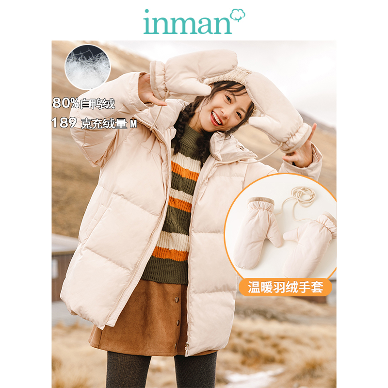 INMAN Winter New Arrival Female Hooded With Gloves Loose Casual Midium And Long Section   Down     Coat