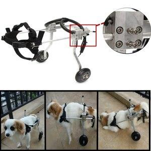 Cachorro ajustável com rodas, cachorro velho gato cachorro assistido caminhada carro atrás da perna exercício carro para cão/gato cuidados
