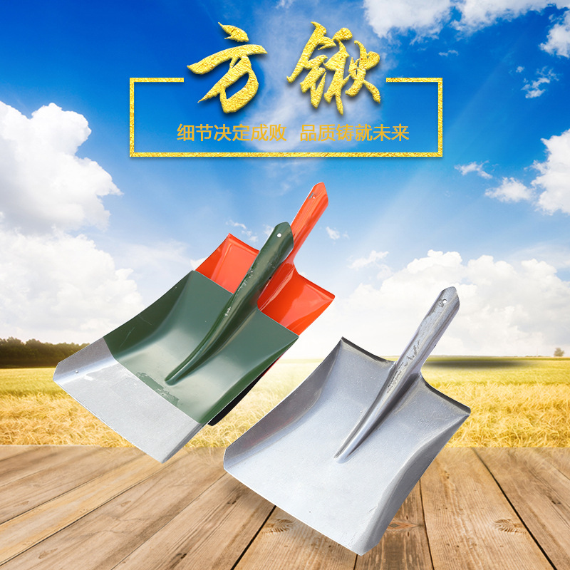 Manufacturers Currently Available Agricultural Tool 2 Square Point Shovel Manganese Steel Anti-Corrosive Shovel Digging Square H