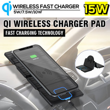 15W Qi Wireless Car Charger Pad Fast Charging Dock Station Mount folding Non-sli