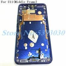 คุณภาพสูงกรอบกลางสำหรับ HTC U11 กลางกรอบที่อยู่อาศัยด้านหน้าซ่อมอะไหล่ทดแทนสำหรับ HTC U11 U 3w U 1w กรอบกลาง
