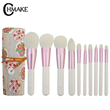 CHMAKE Pearl White / Rose Gold Professional Makeup Brushes Set Beauty Tools Make up Brush Buffer Paint Cheek Highlight Powder