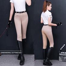 Гибкие штаны для верховой езды бриджи женски женские спортивные