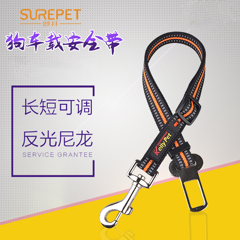 Large And Medium Small Dogs Dog Automatic Haul Rope Pet Car Mounted Safety Belt Car Fixing Buckle Pet Supplies
