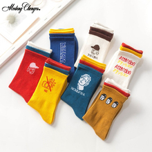 New Fun Cotton Three-color Stitching Europe And America Style Harajuku Tide Sock Breathable Mid Women Print Letter Short Socks