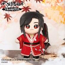 Poupée en peluche à habiller, personnage du ciel officiel, personnage de l'anime, San Lang, Kawaii, jouet en peluche
