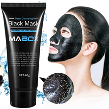 Bamboo Charcoal Blackhead Removal Face Deep Cleansing Black Mud Mask Blackhead Remover Peel Off Mask Easy to Pull Out TSLM2