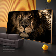 Grande cabeça de leão africano parede arte da lona posters e impressões animais quadros em tela na parede fotos decoração casa cuadros