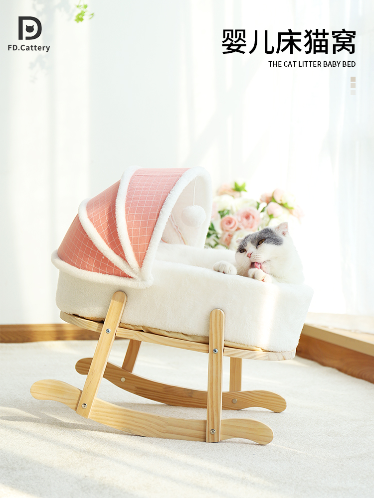winter-soft-cat-bed-warm-semi-closed-removable-washable-dog-warm-cat-house-wooden-pet-bed-sleep-christmas-pet-supplies-aa60mw