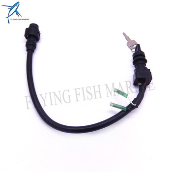 7 Pin Remote Main Switch Assembly 6H3-82510-11 63D-82510-02 63D-82510-01 63D-82510-00 for Yamaha Boat Motor