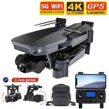 2021 nowy SG907 MAX Drone Quadcopter GPS 5G WIFI 4k HD mechaniczne 3 osi kamera kardanowa obsługuje karty TF RC drony odległość 800m tanie tanio WLtoys CN (pochodzenie) 4K UHD Mode1 Mode2 6 kanałów 4-6y 7-12y 12 + y Oryginalne pudełko na baterie Instrukcja obsługi
