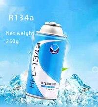 Líquido refrigerante automotivo da pureza alta 99.9% r134a, refrigerante do condicionamento de ar, refrigerante automotivo, peso líquido 250g,