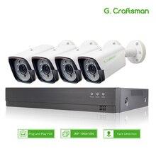 Xm 얼굴 탐지 4ch 1080 p poe ip 카메라 시스템 키트 방수 cctv 보안 비디오 감시 h.265 + xmeye ai g. craftsman