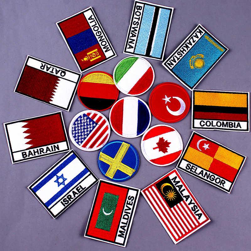 Pulaqi Bandiera Nazionale Militare di Patch Ricamato Toppe e Stemmi Per Abbigliamento Ferro Sul Toppe e Stemmi Per I Vestiti Tactical Army Patch Applique F