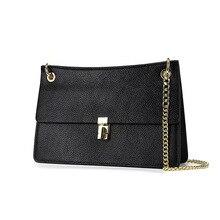 Lock small square bag chain bag 2020 new PU leather solid color girl shoulder bag female messenger bag small bag