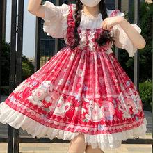 Japonês kawaii lolita cosplay macio irmã vestido bonito coelho morango sem mangas jsk vestido babados arco princesa tutu vestido