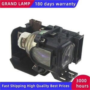 Image 3 - Compatible VT80LP for NEC VT48 VT48G VT49 VT49G VT57 VT57G VT58BE VT58 VT59 VT59G VT59EDU VT59BE Projector lamp bulb HAPPY BATE