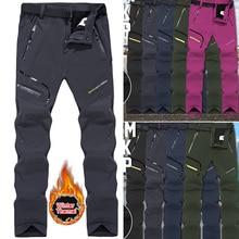 30 градусов зимние женские мужские лыжные брюки спортивные толстые теплые флисовые брюки для рыбалки кемпинга водонепроницаемые ветрозащитные походные брюки