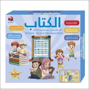 Image 3 - Inglês árabe livro de leitura multifunction aprendizagem e book para crianças, fruto animal cognitivo e diário duaas islam crianças