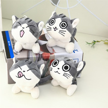 4 дизайна, 9 см прибл., Кот плюшевые мягкие куклы игрушки разные смайлики брелок плюшевый Кот для девочек женщин Сюрприз подарок