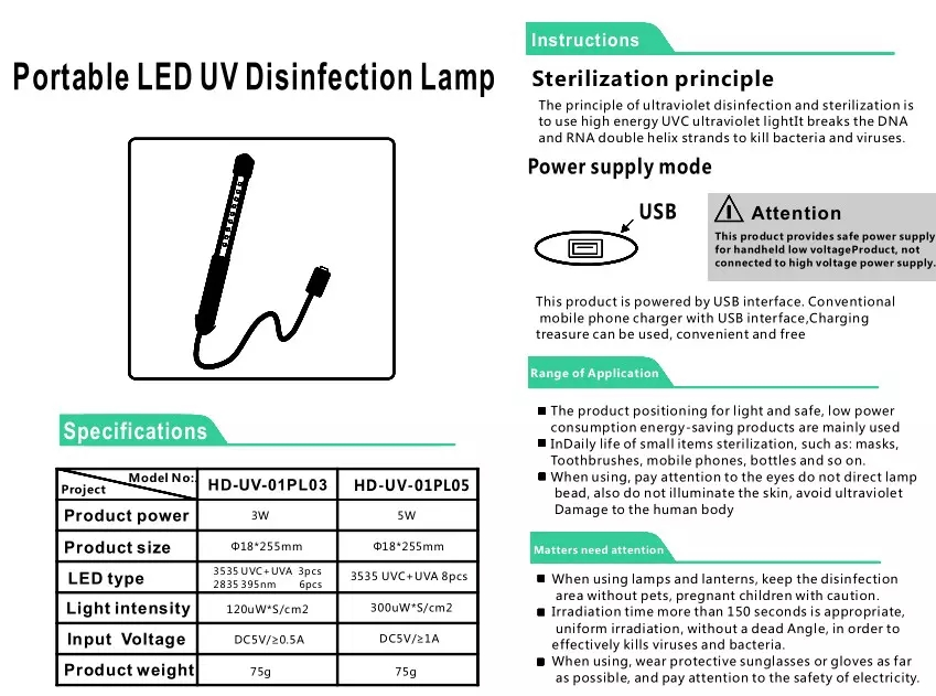 3W UV handheld Germicidal Light uv disinfection lamp health companion Sterilizer lamp portable lights for household pk t5 e27