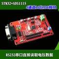 AD Модуль сбора/4 канала-16 бит-ADC преобразования последовательный выход/STM32 макетная плата микроконтроллера