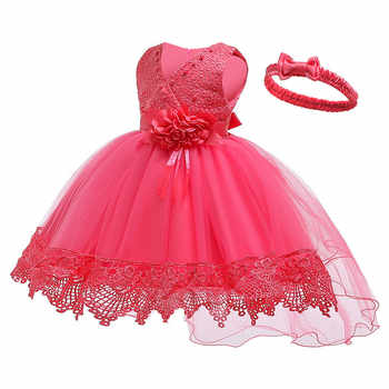 Flower Girls Wedding Dress Baby Girls Christening Cake Dresses for Party Occasion Kids 1 Year Baby Girl Birthday Dress - DISCOUNT ITEM  9% OFF All Category