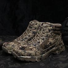 Камуфляжные сапоги на платформе; Обувь для мужчин; Сезон осень;