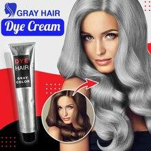Gray Hair Dye Cream Punk Style Nature Permanent Light Grey Silver Unisex Nourishing Hair Dye Color Cream Cosmetic Hair Care